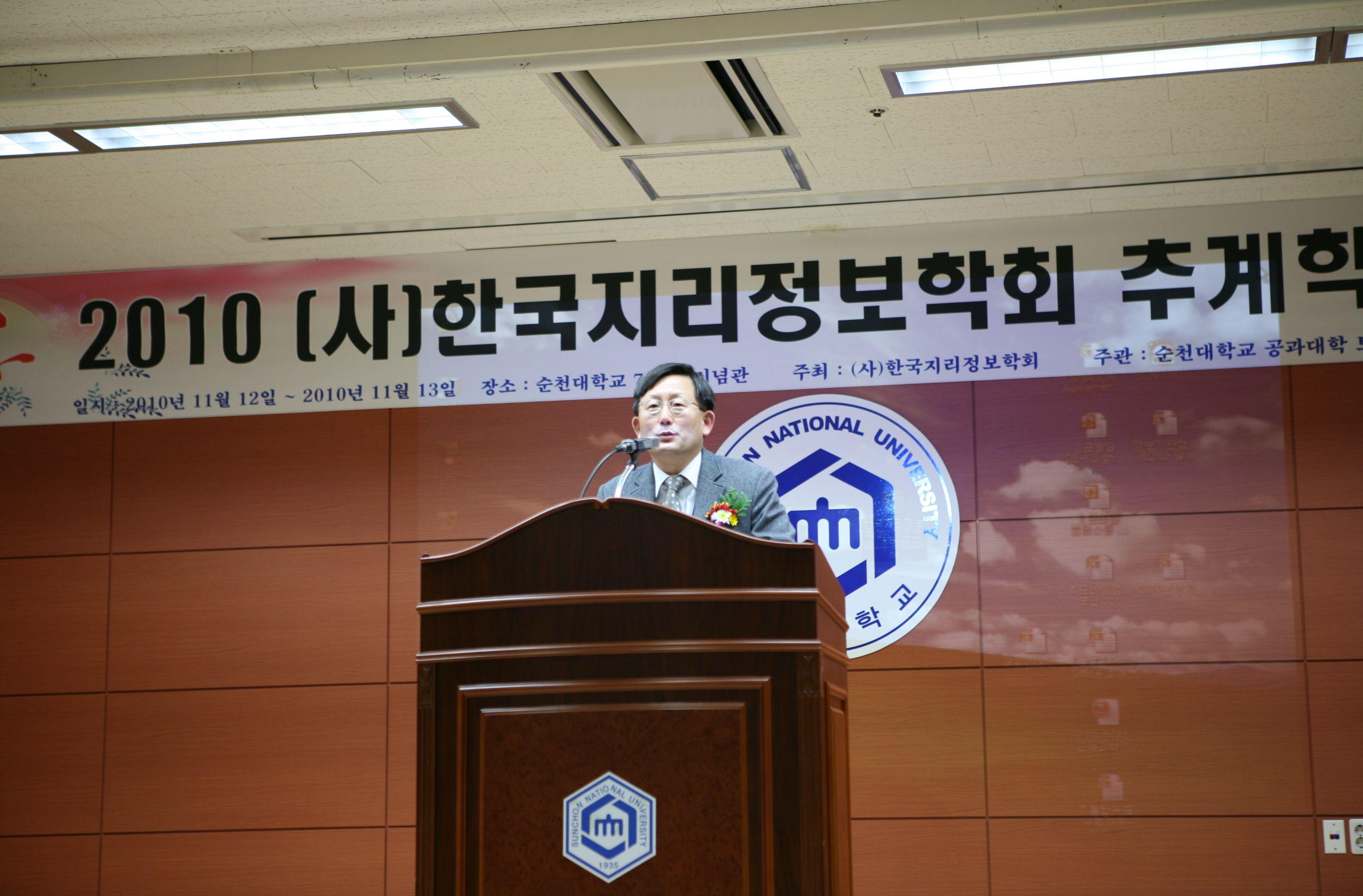 2010추계학술대회 041.jpg