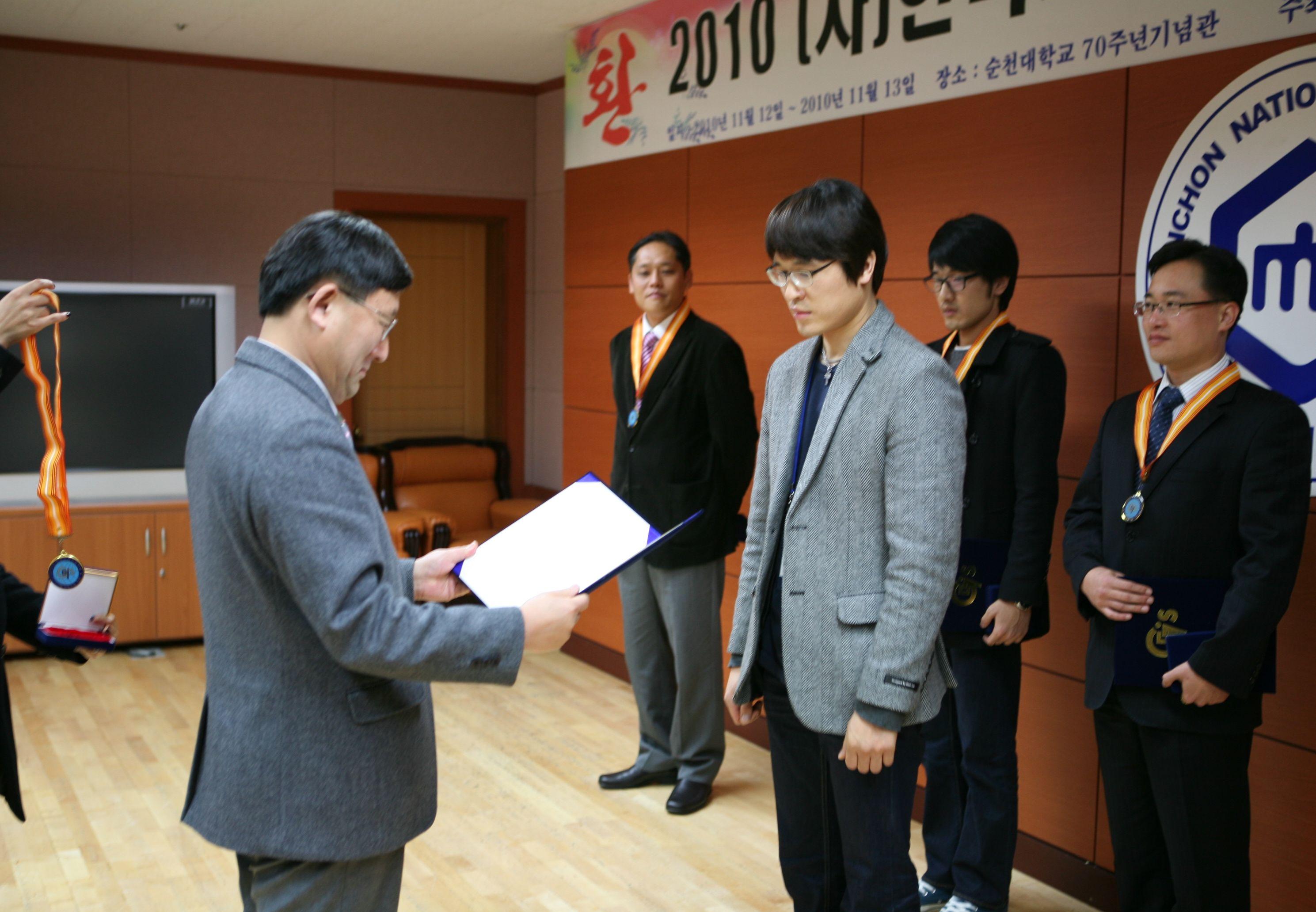 2010추계학술대회 227.jpg